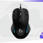 Logitech G300S Optical Driver, Software, Manual, Download for Windows, Mac